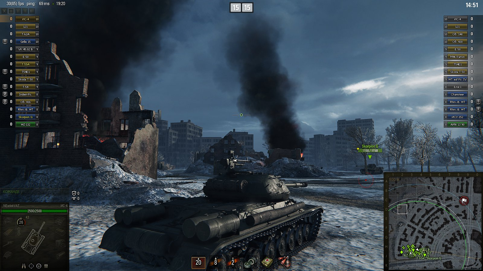 ModPack from NDO — download mods for World of Tanks (WoT) ca9dc004c54