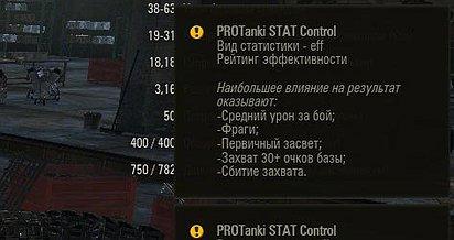Оленемер XVM — download mods for World of Tanks (WoT)