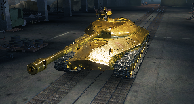 wot gold locker mod