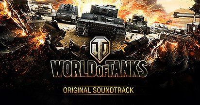 Update 1. 0 – music: take a listen | general news | world of tanks.